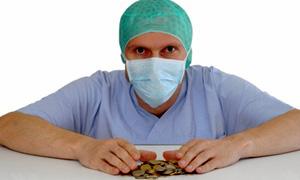 prezzi interventi chirurgia estetica